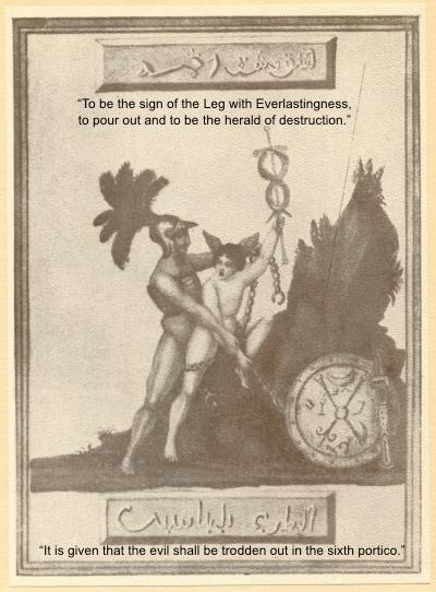 eleventh-figure